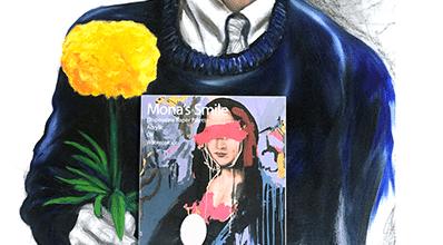 Mona's Smile